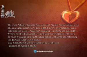 Islamic Love Quote Kenzeru...