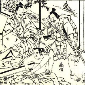 Suicide of Takeda Yoshinobu - Rekishi Gunzo Series #5 - Takeda Shingen
