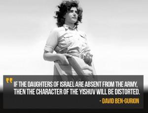 BenGurion3.jpg