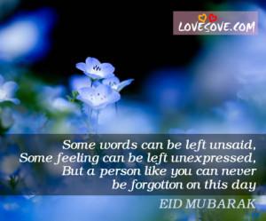 lovely eid mubarak cards for special friends