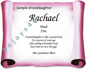 Granddaughter - Name Origin + Poetry Proverb Scroll.
