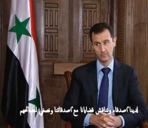 for quotes by Bashar al-Assad. You can to use those 8 images of quotes ...