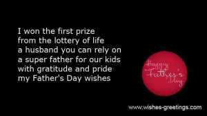 ecard father day from wife