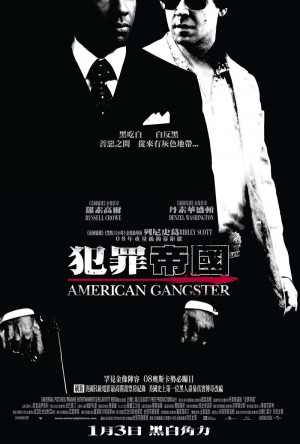 American Gangster Quotes