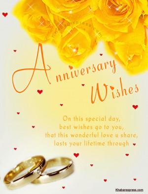 ... Wedding Anniversary for Friends . Happy 13th Wedding Anniversary