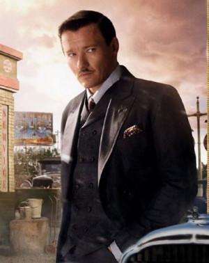 Tom Buchanan's Vest (The Great Gatsby)