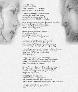 Cool Tamil Love Quotes Sad Poems In WallpaperWith Resolutions 1024 ...