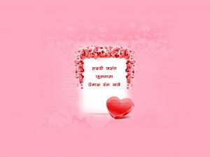 valentine wallpaper download wallpapers