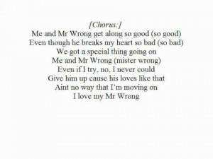 Mr Wrong lyrics & karaoke