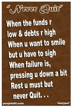 Motivational Wallpaper on Failure : When the funds are low and debts ...
