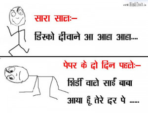 Funny Hindi Comments wallpaper photos images funny student life India ...