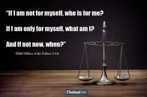 quote from one of the most famous Jewish sages in history that we ...