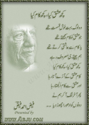 Romantic Poetry | Urdu Shairy | Designed Poetry | Sad Urdu Poetry ...