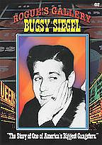 ... bugsy malone quotes,ben bugsy siegel,bugsy siegel,bugsy siegel murder