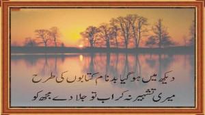 Most Beautiful Romantic Wallpapers, Romantic Night Nature View HD ...