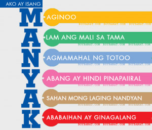 File Name : manyak+quotes.jpg Resolution : 700 x 600 pixel Image Type ...