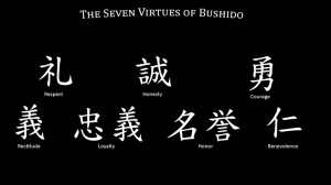 text samurai symbol japanese characters kanji bushido 1366x768 ...