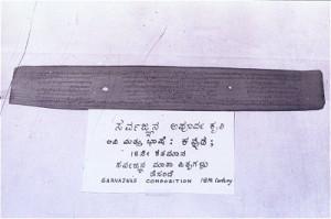 illustrated ramayana