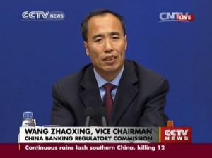 China Bank Regulator Li Jianhua Died From Overwork Business Insider