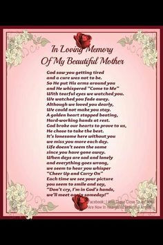 Rip Mom Quotes Rip mom.. i miss you so much!