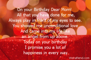 Happy Birthday Poems For Mom From Kids On your birthday dear mom!