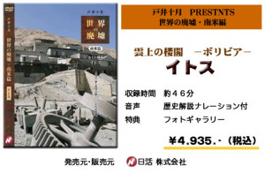 Ghost Town Dvd Cover