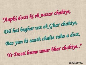 yeh-dosti-hume-umar-bhar-chahiye.jpg