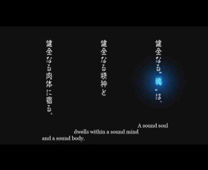 soul eater quotes http www tumblr com tagged soul eater quote
