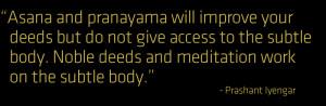 focus inspiration patanjali quote