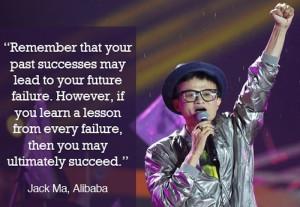 Jack Ma, Chairman & Founder, Alibaba Group