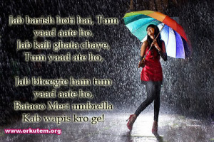 Funny Rain comments images