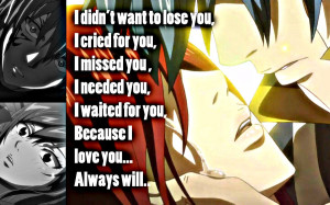 Erza I love You by Xela-scarlet
