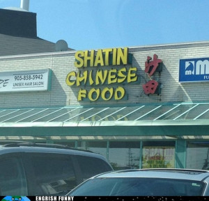 engrish-funny-you-did-what-in-my-chinese-food.jpg (500×482)