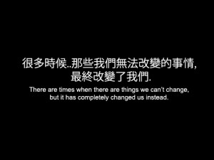 changed #quotes #life #chinese quote