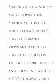 Quotes About Good Business Meetings ~ JW Marriott Hotel Shanghai at ...