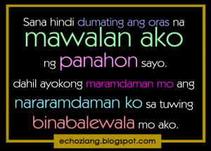 Tagalog Quotes Para Sa Mga Ex Boyfriend ~ Patama Quotes Para Sa ...
