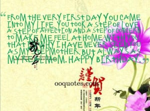 Tag Archive: birthday quotes for stepmom