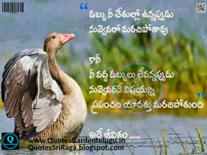 inspirational life quotes images telugu top inspirational life quotes ...