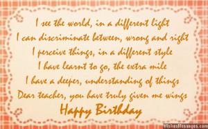 Happy Birthday Poems for Teachers