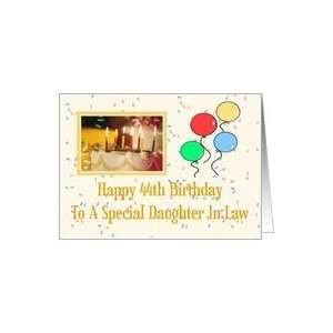 to happy 44th birthday happy 36th birthday happy belated birthday ...