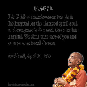 Srila Prabhupada Quotes For Month April 14