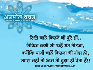 Previous Post Life-Quotes-in-Hindi-With-Pictures-for-Facebook Next ...