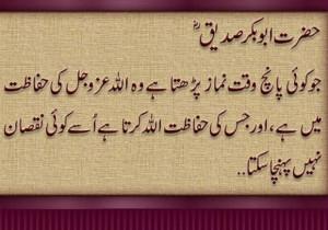Islamic Religious...