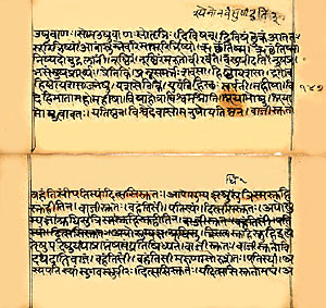 Upanishads Facts, History and Quotes - What are the Upanishads?