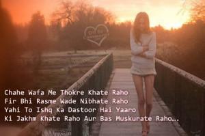Shayari On Love Urdu Love Poetry Shayari Quotes Poetry Images 2014 ...