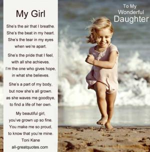 dad daughter mom daughter poem