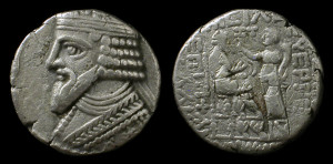 parthia ancient persia king gotarzes ii 48 49 ad