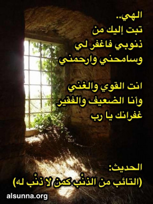 Islamic Quotes and Sayings (88)