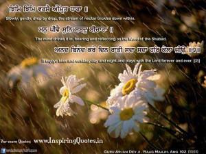 Gurbani Quotes and Sayings Images : Guru Arjan Dev ji Quotes