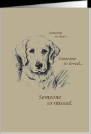 Dog Sympathy - So Missed card - Product #146774